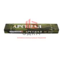 АРСЕНАЛ ЦЛ-11 ф 3мм 1кг (PLASMATEC)