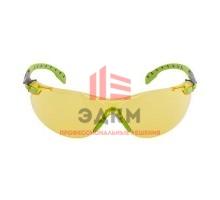 Открытые защитные очки из поликарбоната, желтые, с покрытием Scotchgard™
