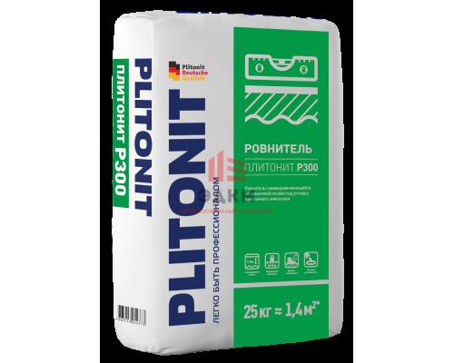PLITONIT Р300 ровнитель износостойкий, высокопрочный для для финишного выравнивания 25 кг