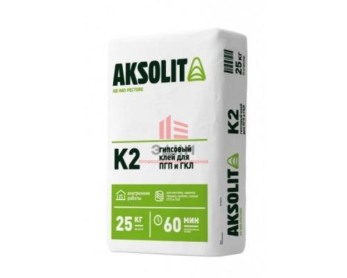 Гипсовый клей для ПГП и ГКЛ AKSOLIT К2