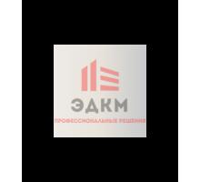 FONDI LITE Покрытие декоративное финишное (5 кг)