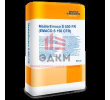 MasterEmaco S 550 FR