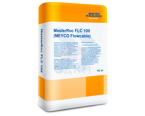 MasterRoc FLC 100