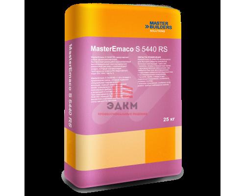MasterEmaco S 5440 RS