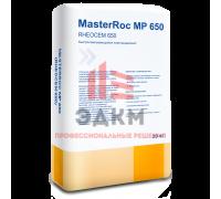 MasterRoc MP 650