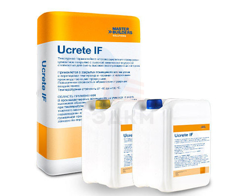 Ucrete IF