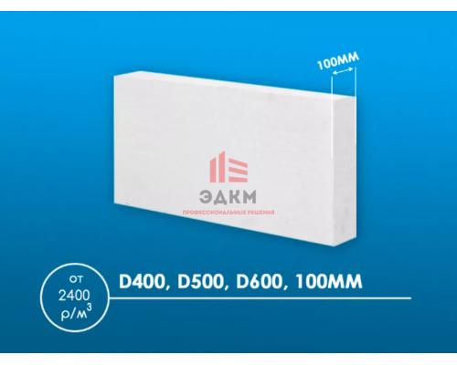 Газобетонный перегородочный блок 100 мм