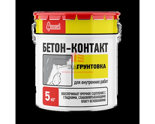"ГРУНТОВКА ""БЕТОН-КОНТАКТ"" (5 кг)"